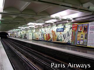 パリ メトロ Tuileries
