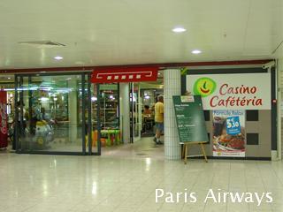 パリ セルフグリル casino