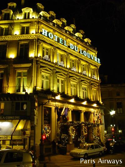 パリ ホテルデュルーブル