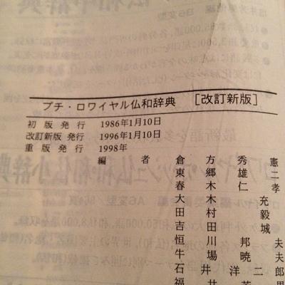 fc2blog_201309280527199df.jpg