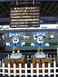 121129富良野駅人形