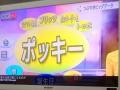 NHKつぶやきビックデーターポッキー