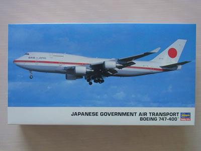 飛行機のプラモデル