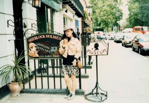 ホ博物館前1993