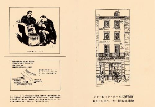ホ博物館日本語ガイド