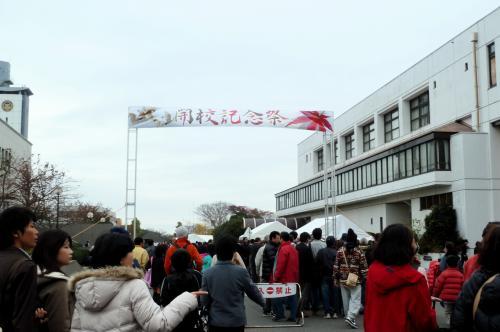 開校記念祭
