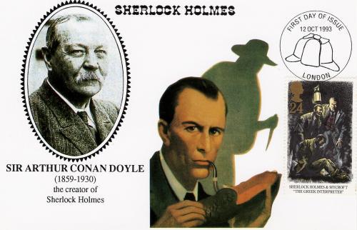 ホームズ切手5