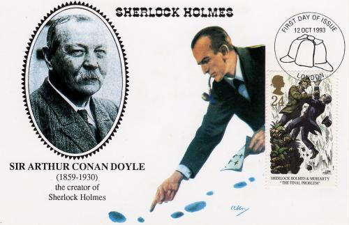 ホームズ切手1