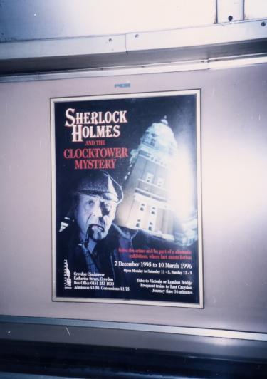 ホームズポスター