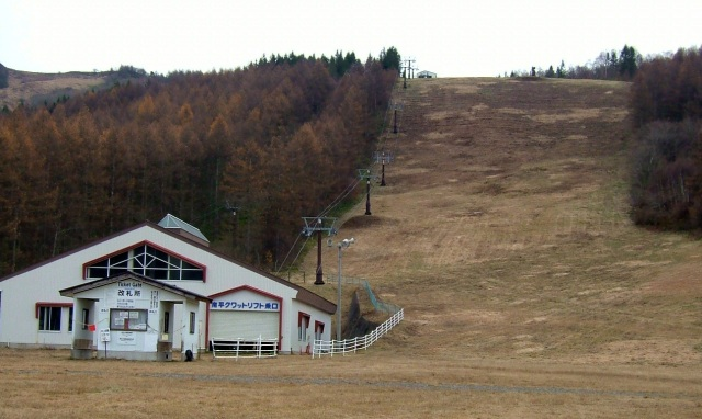 白樺2in1スキー場