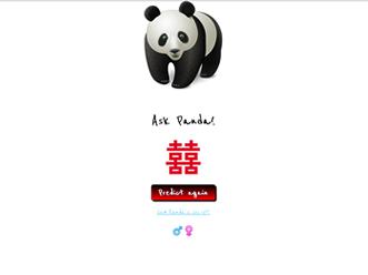 panda_結果失敗