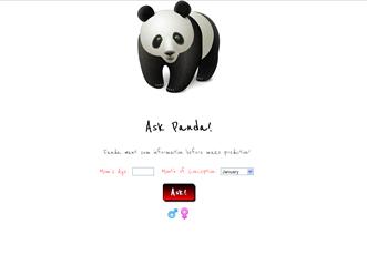 panda_入力