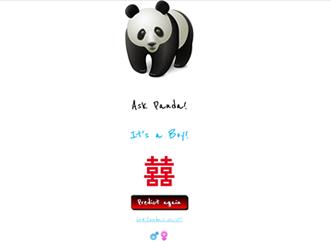 panda_結果