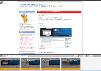 20110223_16.jpg