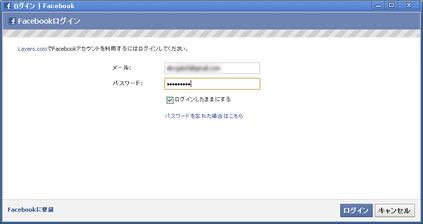 20110223_3.jpg