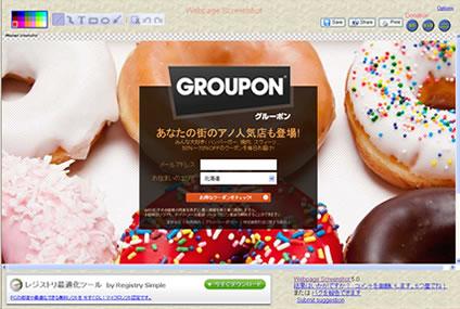 WebpageScreenshot6