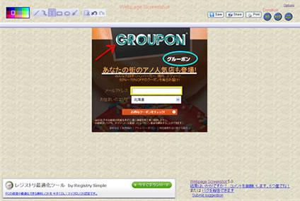WebpageScreenshot7