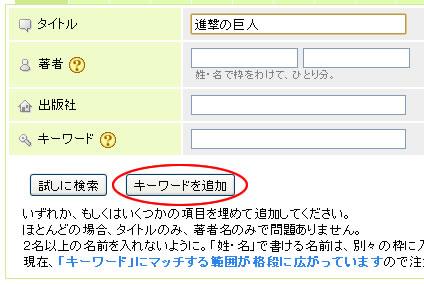 新刊.net6