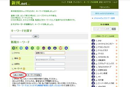 新刊.net4