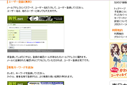 新刊.net2