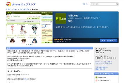 新刊.net
