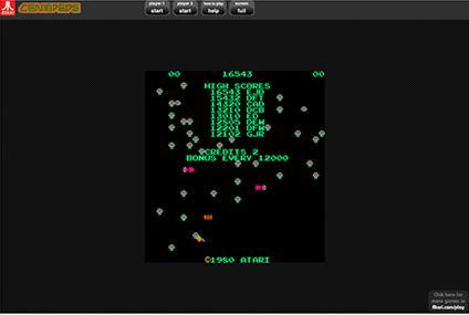 Atari_Centipede2