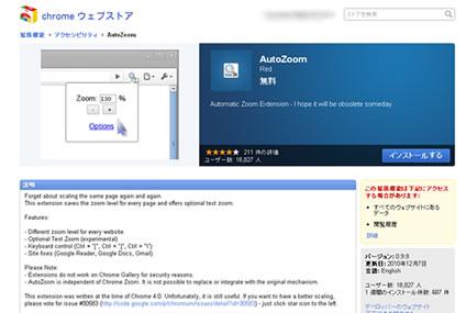 AutoZoom