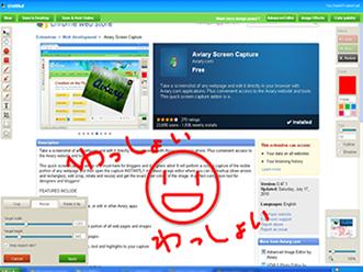 AviaryScreenCapture_capture1