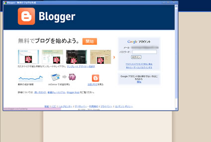 BlogThis2