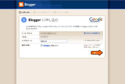 BlogThis4