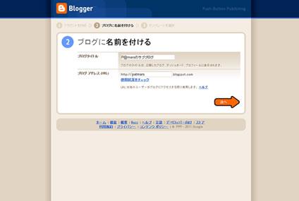 BlogThis5