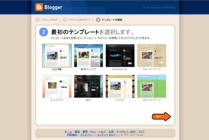 BlogThis6