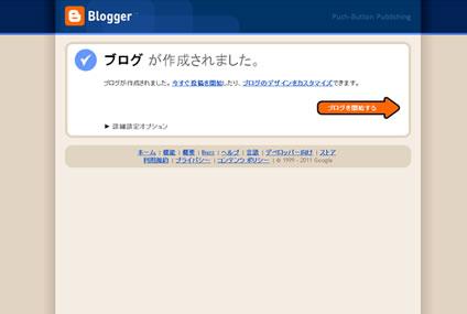 BlogThis7