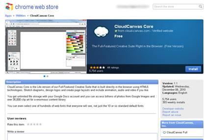 CloudCanvasCore