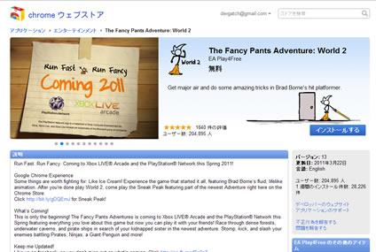 Fancy2_002.jpg