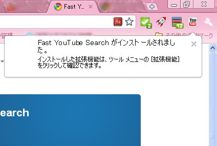 FastYouTubeSearch2