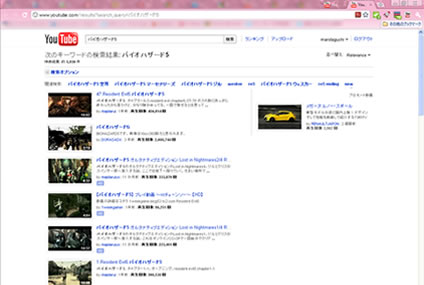 FastYouTubeSearch7