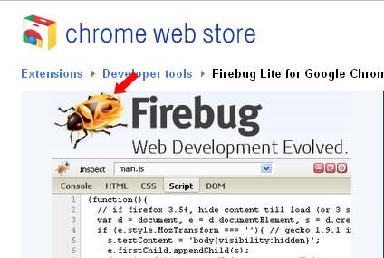 Firebug3