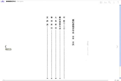 GoogleBooks10
