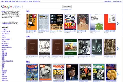 GoogleBooks12