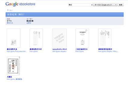 GoogleBooks5