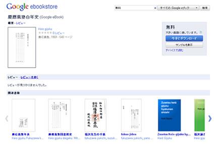 GoogleBooks6