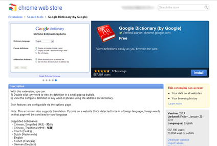 Google Dictionary1