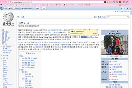 Google Dictionary9