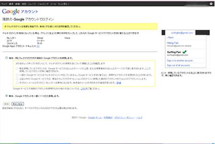 GoogleMailチェッカー