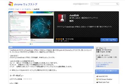 JustEdit001.jpg