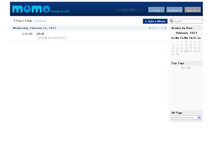MomoNote4