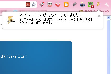MyShortcuts2