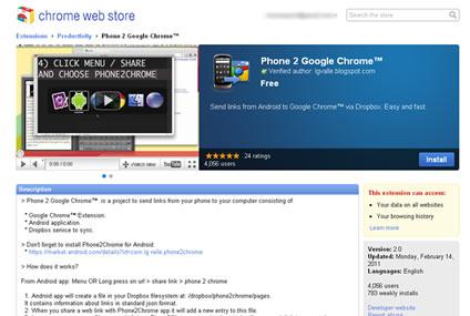 Phone 2 Google Chrome