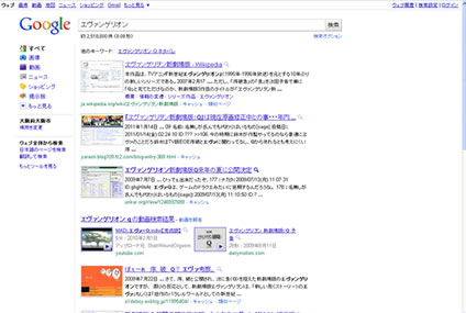 SearchPreview4